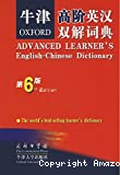 Advanced learner's English-Chinese Dictionary