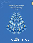 International recommendations for tourism statistics
